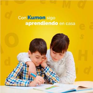 LOGO_Kumon